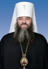 Лонгин, митрополит Банченский, викарий Черновицко-Буковинской епархии (Жар Михаил Васильевич)