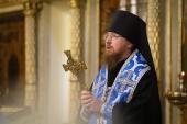 Новый ректор Московской духовной академии вступил в должность