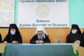 Блаженнейший митрополит Онуфрий возглавил заседание Ученого совета Киевской духовной академии