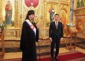 Архиепископу Элистинскому Юстиниану присвоено звание «Почетный гражданин Республики Калмыкия»