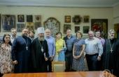 Начал работу оргкомитет форума «Люди мира», инициированного Синодом Украинской Православной Церкви