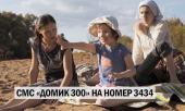 В эфире Первого канала ежедневно выходят три видеоролика о социальном служении Церкви