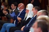 Святейший Патриарх Кирилл посетил торжественное мероприятие, посвященное празднованию 873-й годовщины основания г. Москвы