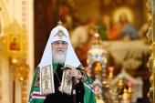 Патриаршая проповедь в Неделю 13-ю по Пятидесятнице после Литургии в Храме Христа Спасителя в Москве