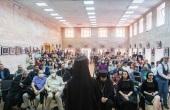 В Российском православном университете святого Иоанна Богослова прошел ежегодный образовательный лекторий