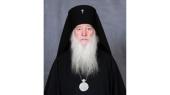 Патриаршее поздравление архиепископу Уральскому Антонию с 80-летием со дня рождения