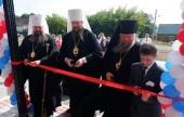 Управляющий делами Московской Патриархии принял участие в открытии духовно-просветительского центра Сердобской епархии