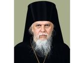Патриаршее поздравление епископу Орехово-Зуевскому Пантелеимону с 70-летием со дня рождения
