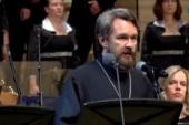 В Московском международном Доме музыки состоялся концерт, посвященный памяти протоиерея Александра Меня