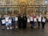 Состоялось награждение победителей конкурса «Ученик и учитель»