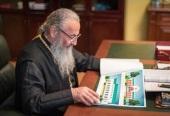 При Свято-Троицком храме на Троещине г. Киева построят духовно-просветительский центр