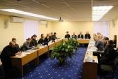 Подведены итоги конференции «Мошенничество в сети Интернет: вызовы и угрозы христианскому присутствию в виртуальном пространстве»