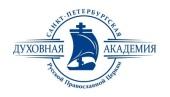 Больница святителя Алексия оказывает помощь Санкт-Петербургской духовной академии в борьбе с коронавирусной инфекцией
