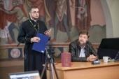 В Санкт-Петербурге представили книгу «Христианский Восток накануне арабского завоевания. Сирийский мир и цивилизационные процессы в V-VI вв. н.э.»