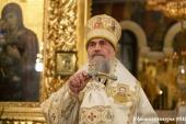 Патриаршее поздравление митрополиту Уфимскому Никону с 70-летием со дня рождения
