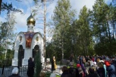 Епископ Выборгский Игнатий освятил православную гимназию и часовню в честь благоверного князя Александра Невского в Ленинградской области