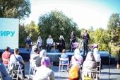 В Святогорской лавре прошел Международный форум «Люди мира»