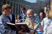 Блаженнейший митрополит Онуфрий освятил место строительства храма преподобного Сергия Радонежского в Киеве