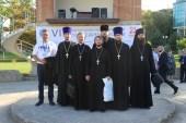 Представители Махачкалинской епархии приняли участие в открытии VII Международного межрелигиозного молодежного форума в Дагестане