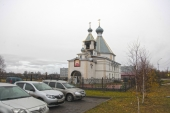 Более тысячи благотворительных наборов раздадут в Архангельской епархии