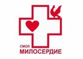 В Смоленской епархии реализуется социальный проект «Милосердие без границ»