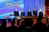 Глава Кубанской митрополии принял участие в церемонии вступления в должность избранного губернатора Краснодарского края
