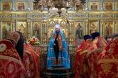 На подворье Православной Церкви Чешских земель и Словакии в Москве отметили день памяти мученицы Людмилы