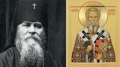 Архив священномученика Дамиана (Воскресенского), архиепископа Курского, станет доступен для исследователей