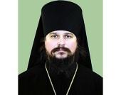 Патриаршее поздравление епископу Ванинскому Аристарху с 55-летием со дня рождения