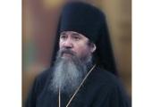Патриаршее поздравление епископу Илиану (Вострякову) с 75-летием со дня рождения