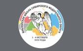 При поддержке Синодального отдела по делам молодежи в Томской епархии стартовала «Всесибирская библейская школа»