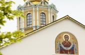 В дистанционном формате прошло заседание обновленного состава руководства Объединенного докторского диссертационного совета Московской, Санкт-Петербургской и Минской духовных академий