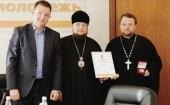 Представители православной молодежи ряда епархий награждены памятной медалью Президента Российской Федерации