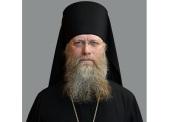 Патриаршее поздравление наместнику Соловецкого монастыря епископу Одинцовскому Порфирию с 55-летием со дня рождения