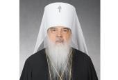 Патриаршее поздравление митрополиту Филарету (Вахромееву) с 55-летием архиерейской хиротонии