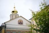 Московская духовная академия переходит на дистанционное обучение