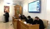 Состоялось десятое заседание комиссии Межсоборного присутствия по богословию и богословскому образованию