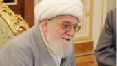 Представители Русской Православной Церкви приняли участие в международной конференции, посвященной памяти аятоллы Мухаммада Али Тасхири