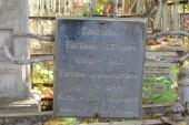 На Воскресенском кладбище Саратова обнаружены могилы двух саратовских священников