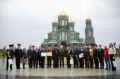 Ответственный секретарь Синодального комитета по взаимодействию с казачеством принял участие в награждении победителей конкурса «Лучший казачий кадетский корпус»