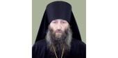 Патриаршее поздравление епископу Арсеньевскому Гурию с 60-летием со дня рождения