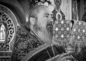 Патриаршее соболезнование в связи с кончиной настоятеля храма праведного Иоанна Кронштадтского в Жулебине г. Москвы протоиерея Димитрия Арзуманова