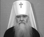 Преставился ко Господу митрополит Иоанникий (Кобзев)