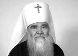 Патриаршее соболезнование в связи с кончиной митрополита Иоанникия (Кобзева)