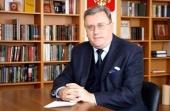 Поздравление Святейшего Патриарха Кирилла ректору МПГУ А.В. Лубкову с 60-летием со дня рождения