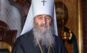 Обращение Предстоятеля Украинской Православной Церкви в связи с усилением эпидемической опасности распространения COVID-19