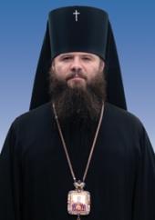 Боголеп, архиепископ Александрийский и Светловодский (Гончаренко Валерий Валерьевич)