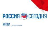 В пресс-центре МИА «Россия сегодня» состоится онлайн-конференция «Право на свободу совести в современном мире»