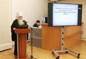 Митрополит Петрозаводский Константин принял участие в конференции «Карелия: история и современность»