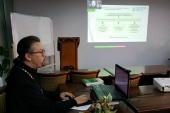 В Екатеринбурге прошла конференция «Теология в научно-образовательном пространстве: задачи и решения»